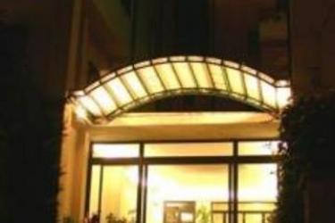 Hotel Del Buono Centro Benessere: Entrata CHIANCIANO TERME - SIENA