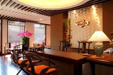 Hotel Rarinjinda Wellness Spa Resort: Bar CHIANG MAI