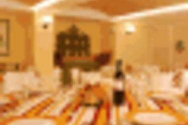 Hotel Alboran : Restaurant CHICLANA DE LA FRONTERA