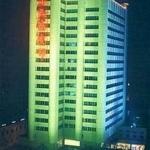Hotel Cygnet Plaza