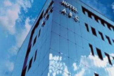 Hotel Abc: Exterior CHUR