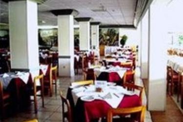 Hotel Veronica: Ristorante CIPRO