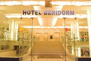 Hotel Benidorm: Entrata CITTA' DEL MESSICO