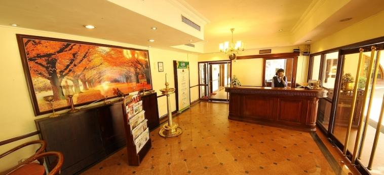 Ats Willingdon Hotel: Reception COCHIN (KOCHI)