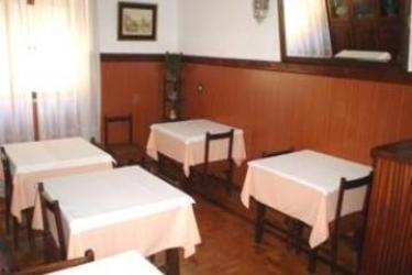 Hotel Domus: Restaurant COIMBRA