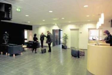 Hotel Dgi Byen: Reception COPENHAGEN