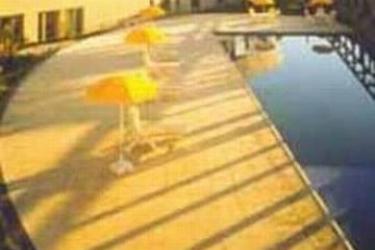 Hotel Sheraton Cordoba: Piscine Découverte CORDOUE
