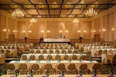 Hotel Sheraton Cordoba: Salle de Conférences CORDOUE