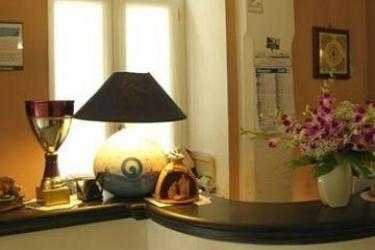 Hotel Centrale: Réception COTE AMALFITAINE