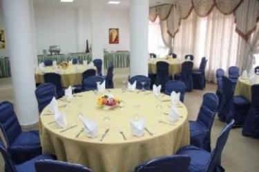 Hotel Acropole: Sala Conferenze COTONOU