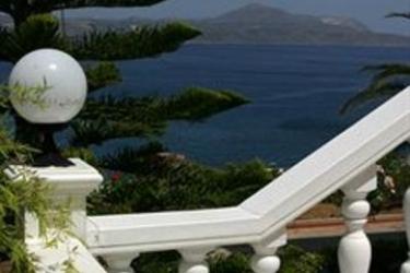 Hotel Villa Irini: Camera Singola CRETA
