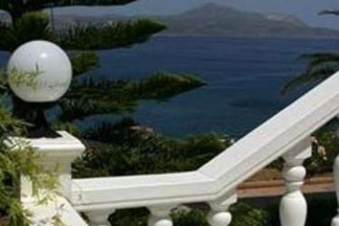 Hotel Villa Irini: Giardino CRETA