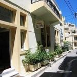 Hotel Lena