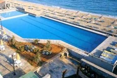 Hotel Aks Minoa Palace: Piscine Découverte CRÈTE