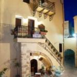 Hotel Odos Oneiron