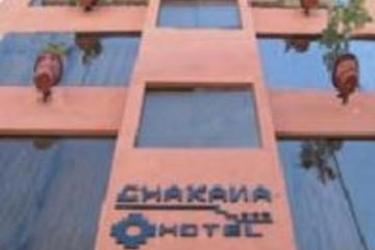 Chakana Hostel: Außen CUZCO