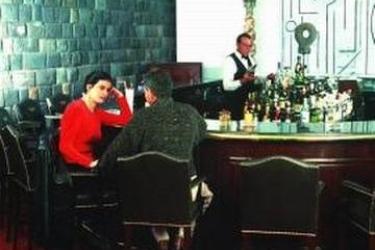 Palacio Del Inka, A Luxury Collection Hotel: Bar CUZCO