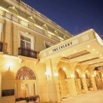 Hotel The Arkin Colony