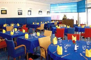 Hotel Sofitel Teranga: Sala de conferencias DAKAR