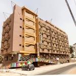 Wakola Hotel Cheikh Anta