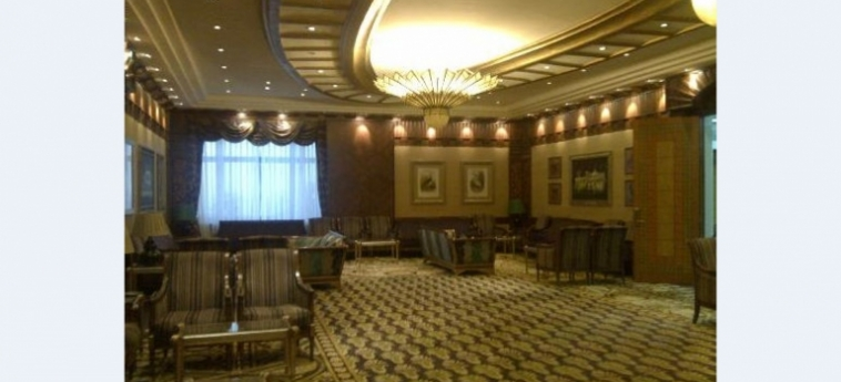 Hotel Le Meridien President: Lobby DAKAR