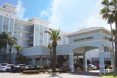 Hotel Grand Seas Resort: Facciata dell'hotel DAYTONA BEACH (FL)