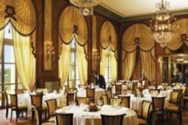 Hotel Barrière Le Royal Deauville: Restaurant DEAUVILLE