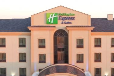 Hotel Holiday Inn Express & Suites Denton-Unt-Twu: Façade Hotel DENTON (TX)