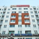 Hotel Sel Nibash