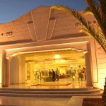 IRIS DJERBA HOTEL & THALASSO 4 Stelle