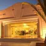 IRIS DJERBA HOTEL & THALASSO 4 Etoiles