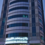 Hotel Retaj Residence Al Corniche