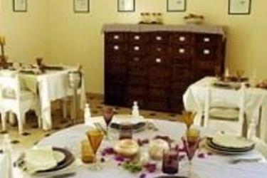 Hotel Yadis Campement Ksar Ghilane: Ristorante DOUZ