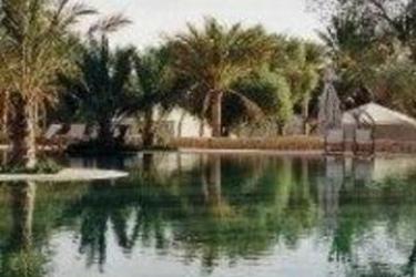 Hotel Yadis Campement Ksar Ghilane: Outdoor Swimmingpool DOUZ
