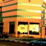 Hotel Fortune Plaza