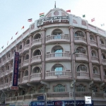 Hotel Middle East
