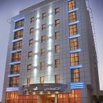 COSMOPOLITAN HOTEL DUBAI 4 Estrellas