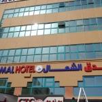 Hotel Al Shamal
