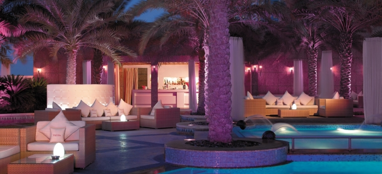 Shangri-La Hotel, Dubai: Lounge Bar DUBAI