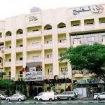 Hotel Gulf Pearl