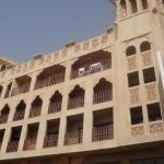 Hafez Hotel Apartment