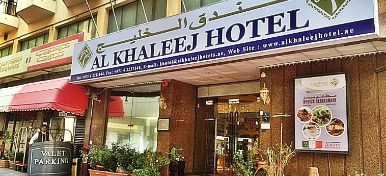 Hotel Al Khaleej: Entrada DUBAI