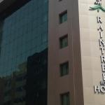 Raintree Hotel Rolla  - Bur Dubai