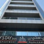 City Stay Inn Hotel Apartment