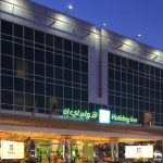 HOLIDAY INN BUR DUBAI - EMBASSY DISTRICT 4 Etoiles