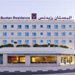 Hotel Al Bustan Centre & Residence