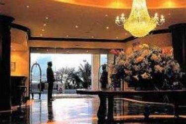 Protea Hotel Edward Durban: Réception DURBAN