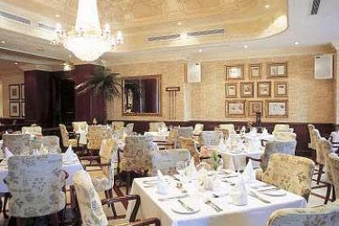 Protea Hotel Edward Durban: Restaurant DURBAN