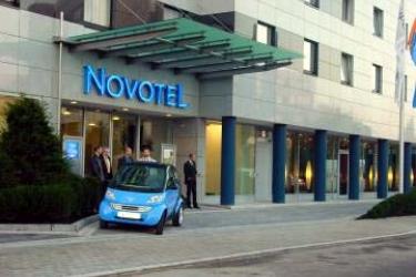 Hotel Novotel Dusseldorf City West (Seestern): Entrada DUSSELDORF