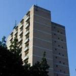 Hotel Hamtor